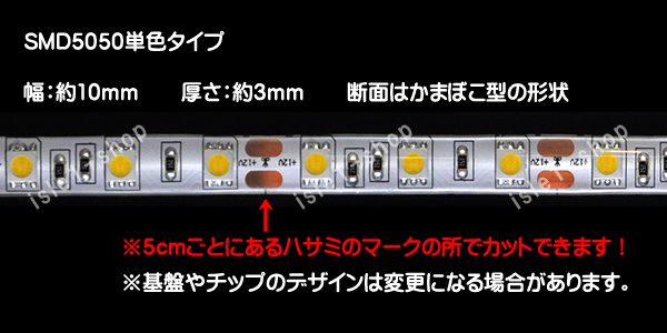 SMD5050 テープライト 高輝度 LEDテープライト