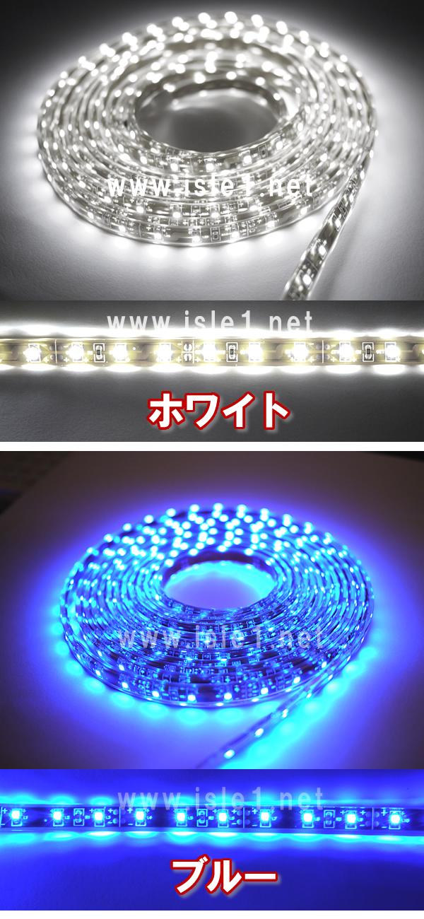 SMD3528 テープライト 高輝度 LEDテープライト